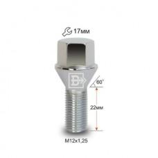 Болт колесный M12X1,25X22 C17B22 Cr Хром Конус с выступом ключ 17 мм