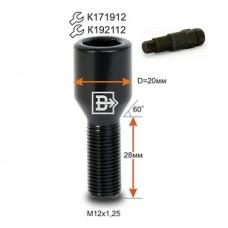 Болт колесный M12X1,25X28 Черный Хром Конус, Dголовы=20мм, внутр. шестигранник 12м